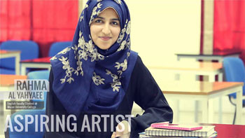 From a Creative Genius: Rahma Al Yahyaee