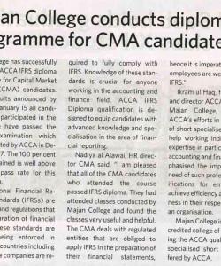 CMA Diploma Programme