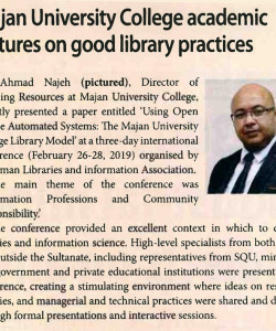 Majan University College academic lectures on good library practices