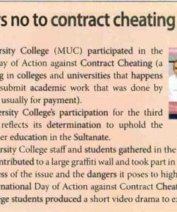 Majan says no to contract cheating