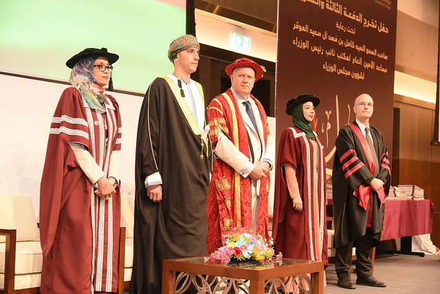 2018 Graduation Ceremony